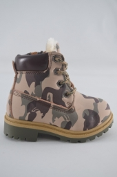 Ghete copii Army-Beige(25-30)